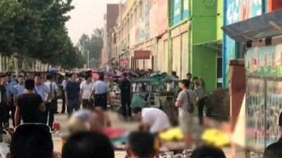 "alt=""At least 7 killed & 66 injured in explosion near nursery in eastern China"""