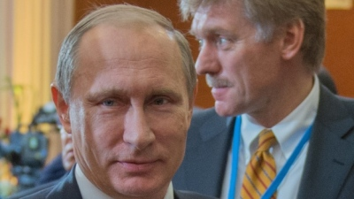 "alt=""Kremlin downplays Trump Tower email to Putin received during U.S. campaign"""