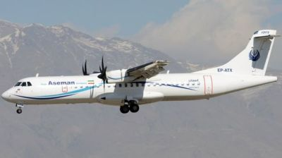 "alt=""Iran plane crash: All 66 people on board feared dead"""