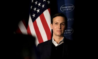 "alt=""Kushner to visit Mexico after Trump tirades, testy phone call"""