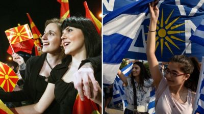 "alt=""Macedonia and Greece: Deal after 27-year row over a name"""