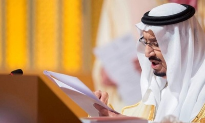"alt=""Saudi king said will boost oil output if needed: White House"""