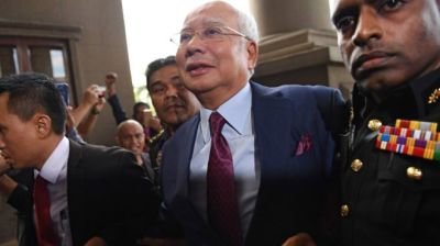 "alt=""Malaysia's ex-PM Najib charged with corruption over 1MDB"""