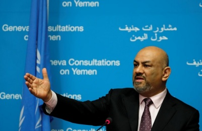 "alt=""Yemen accuses Houthis of trying to 'sabotage' peace talks, blame U.N. envoy"""