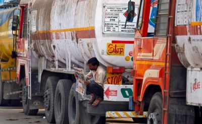 "alt=""Exclusive: India eases oil import rules as it seeks to cut costs"""