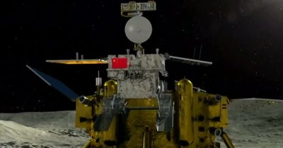 "alt=""China Moon mission lands Chang'e-4 spacecraft on far side"""