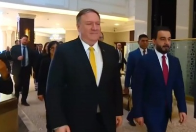 "alt=""Erdogan threats against Kurds will not stop Syria withdrawal, Pompeo says"""